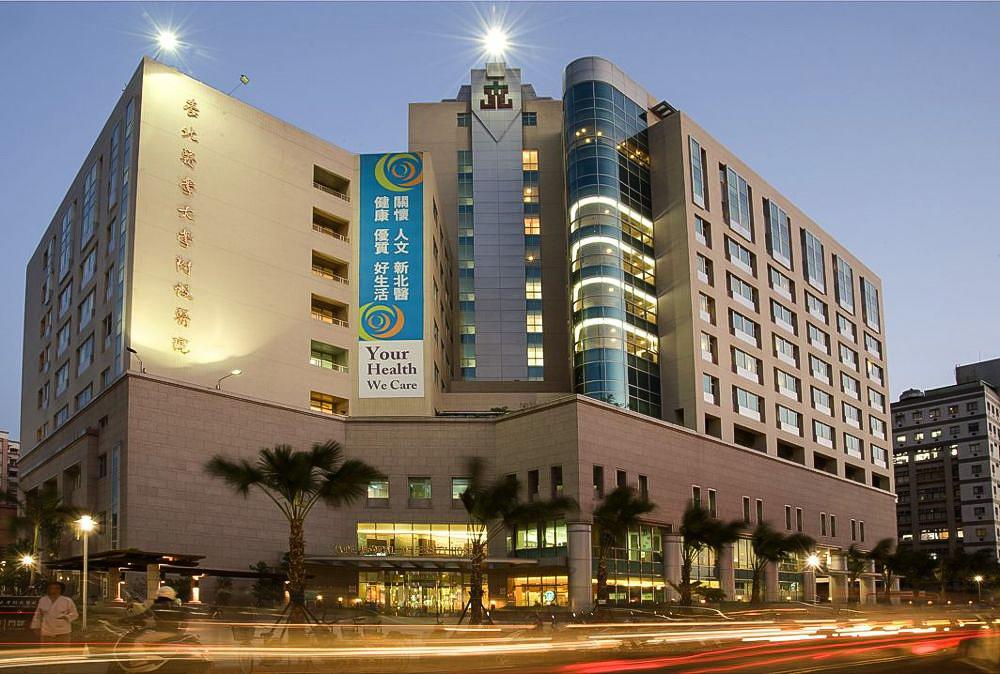 Taiwanees Hospital Launches Healthcare Blockchain Platform - ICT&health