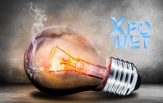 Invitation: Get insight into the cutting-edge medicine of the future